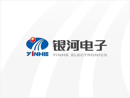 新万博手机版登录新能源汽车充电桩结构件、电池箱结构件生产项目通过竣工环境保护验收